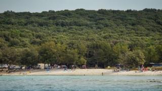 Cisterna Beach