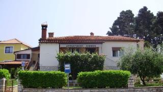 Alida  Apartments & Rooms (Croatian)
