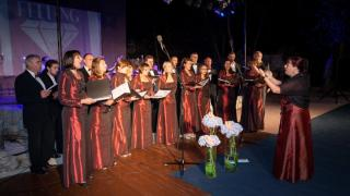 Koncert na Poljani na brijegu