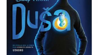 Animirani film: Duša 3D